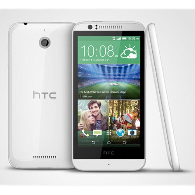 HTC Desire 510 – alle Daten, Fakten, Bilder