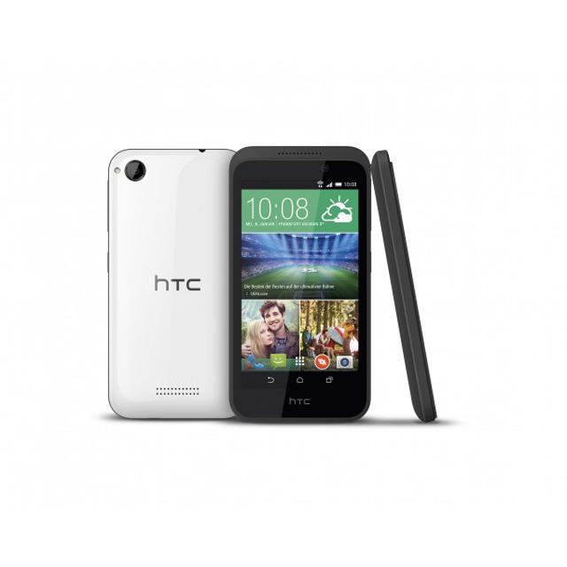 Neues Einsteiger-Smartphone: HTC Desire 320 – alle Daten, Fakten, Bilder