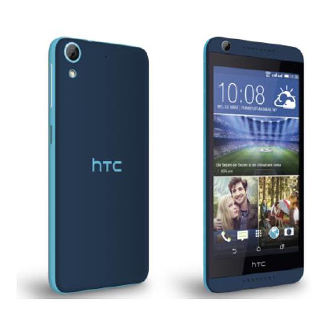 HTC Desire 626G Dual SIM – alle Daten, Fakten, Bilder